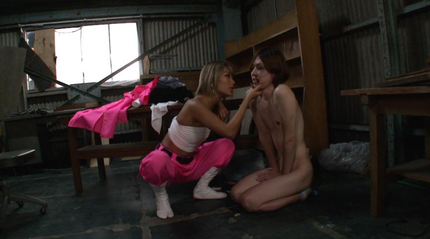 ヤンキー娘のマジ性教育 AIKA 画像 14