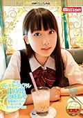 殿堂!スーパーアイドル4時間 宮崎あや|人気のパイパン動画DUGA|おススメ!