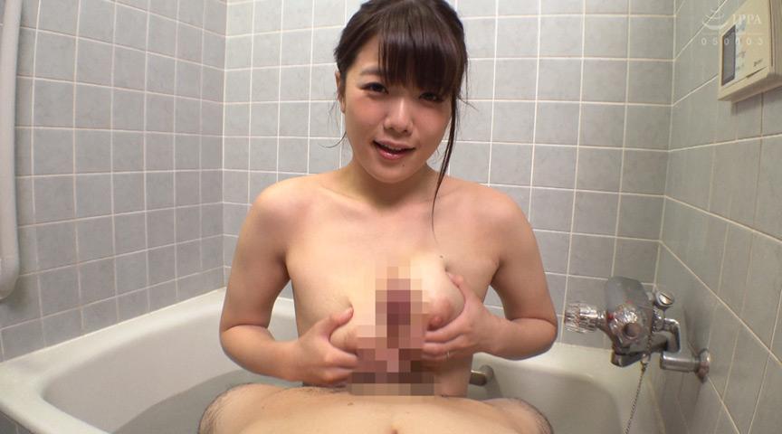 佐知子 中出し孕ませ新婚生活 画像 1