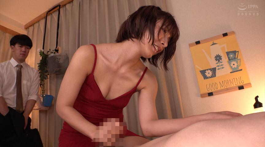 阿部乃みく 完全女性上位 執拗に男ヲ責めて悦ぶオンナ 画像 1