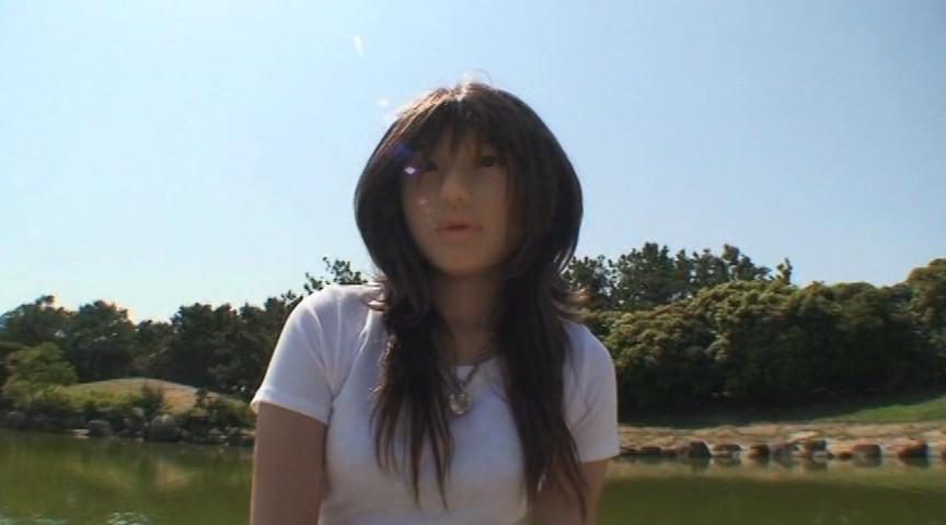 リアルフェイス中顔マスクデビュー ~アソコのバイブが気持ちイイお外で恥ずかしエロエロ撮影~ 3枚目