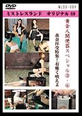 黄金人間便器スペシャル3・4