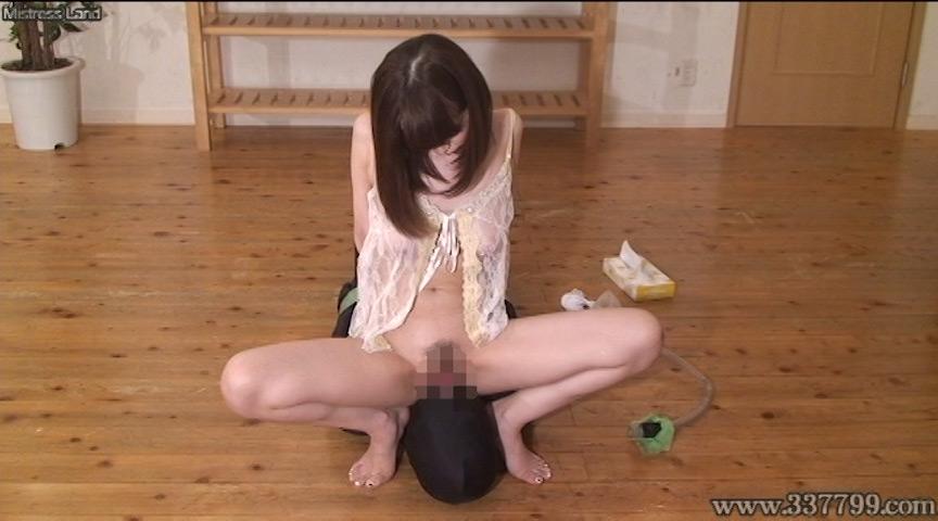 聖水人間便器スペシャル15・16