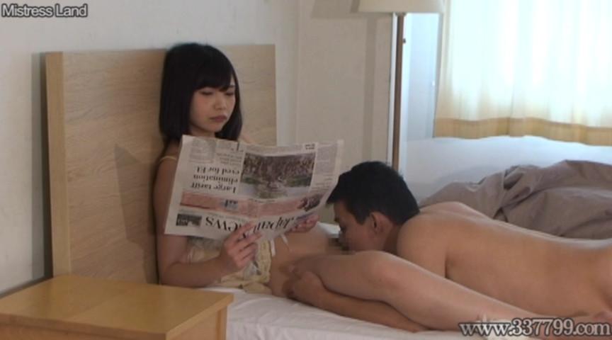 家事奴隷マゾ夫と射精管理する浮気妻の夫婦生活 茜 画像 3
