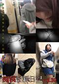 ○漢記録日記 vol.30