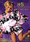 WILD BLACK SAKURA 黒ギャル・さくら挑発敏感SEX