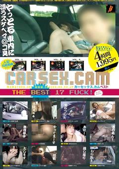 CAR SEX.CAM THE BEST 17 FUCK!
