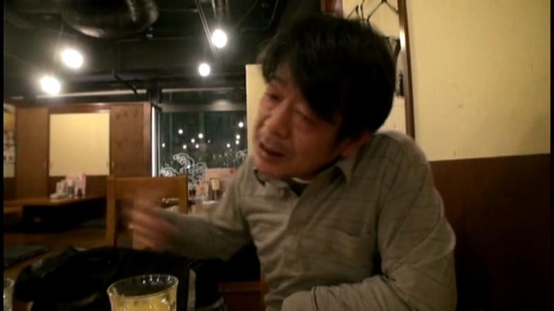 団塊GET!! 素人ナンパVol.02