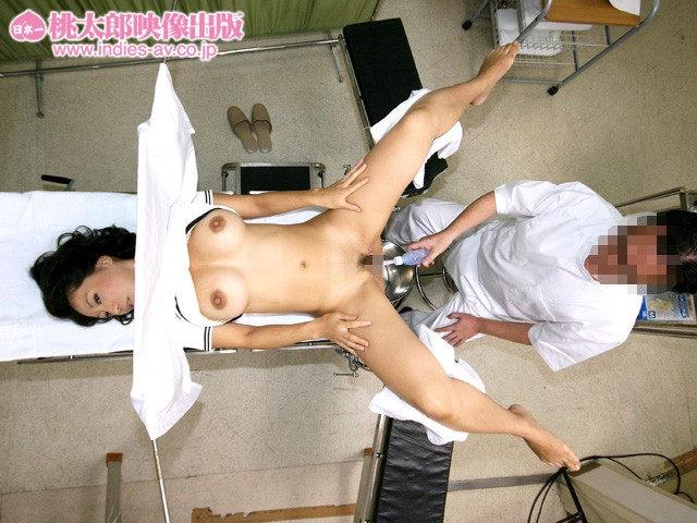 実録 産婦人科 総集編 SEX専門カウンセリング触診治療のサンプル画像12