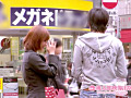TeenHunt #007/Yokohama