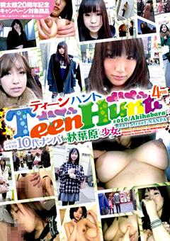 TeenHunt #010/Akihabara