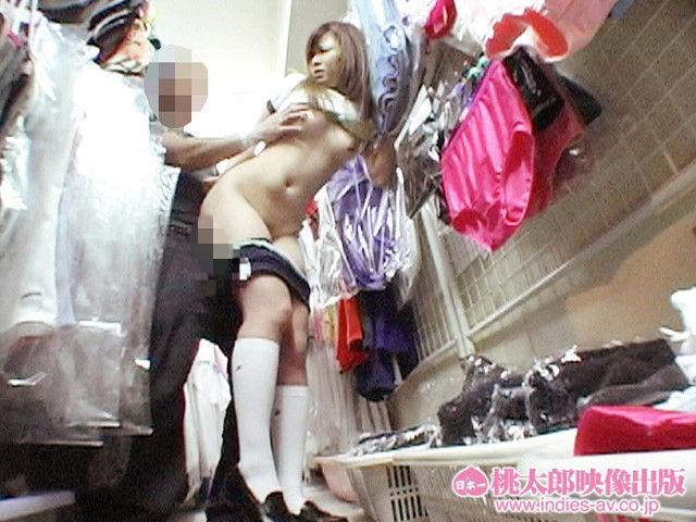 お金にこまったJKが駆け込む違法ショップ マル秘映像 画像 9