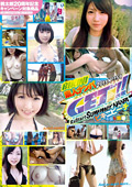 GET!! 素人ナンパNo.159 ビキニビーチ 千葉&湘●