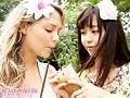 Chu!Chu!Chu! ミアとマリカ【2】