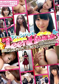 TeenHunt #015/Yokohama