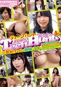TeenHunt #016/Shizuoka
