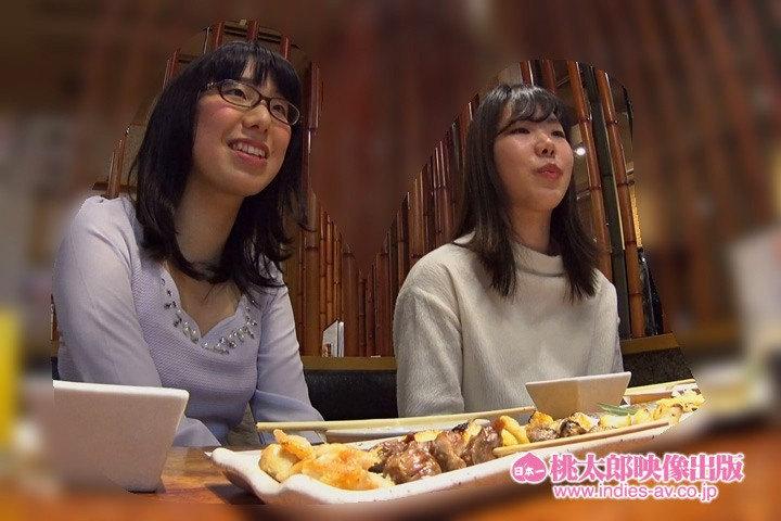 素人ナンパ GET!! No.187 本音でハシゴ酒編 画像 13