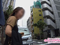 素人ナンパGET!! No.196 東京Street編