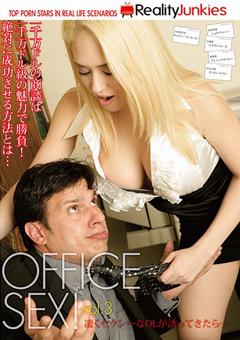 【ディラン・ライリー動画】OFFICE-SEX!-凄くセクシーなOLが誘ってきたら…-vol.3 -外国人