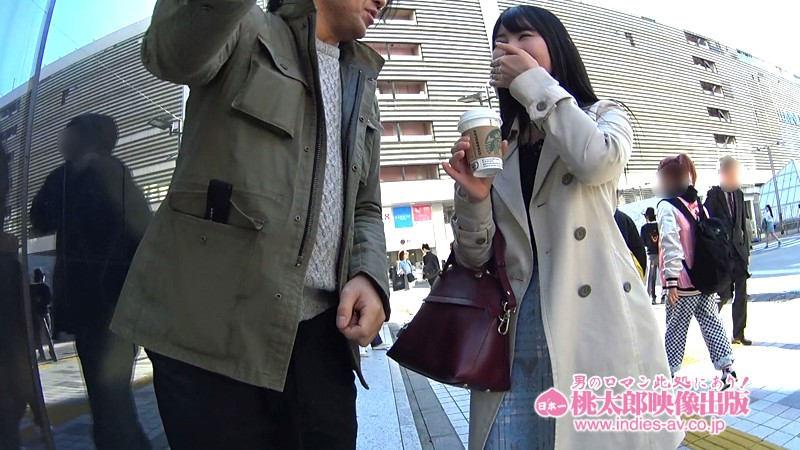 素人ナンパGET!! 花びら大回転 上京物語編 画像 14