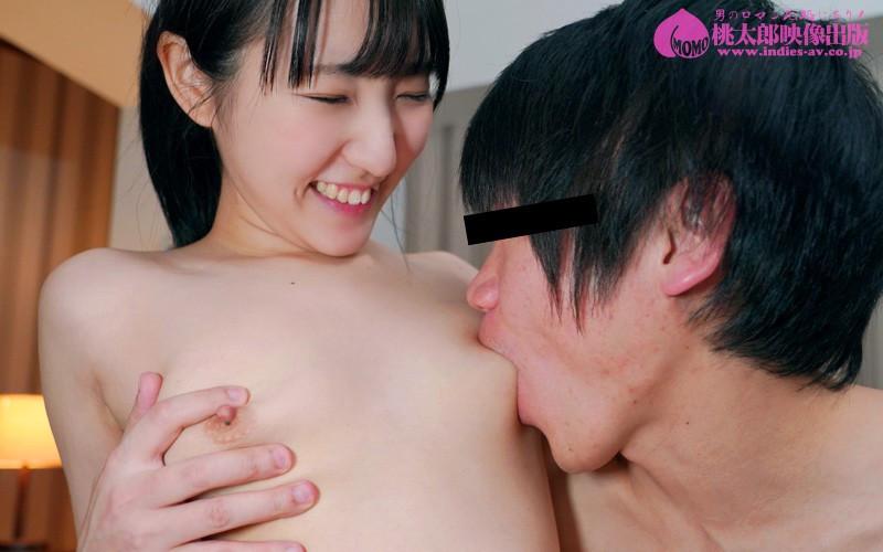 近所の美少女(河奈亜依)が僕に奉仕するようになるまで