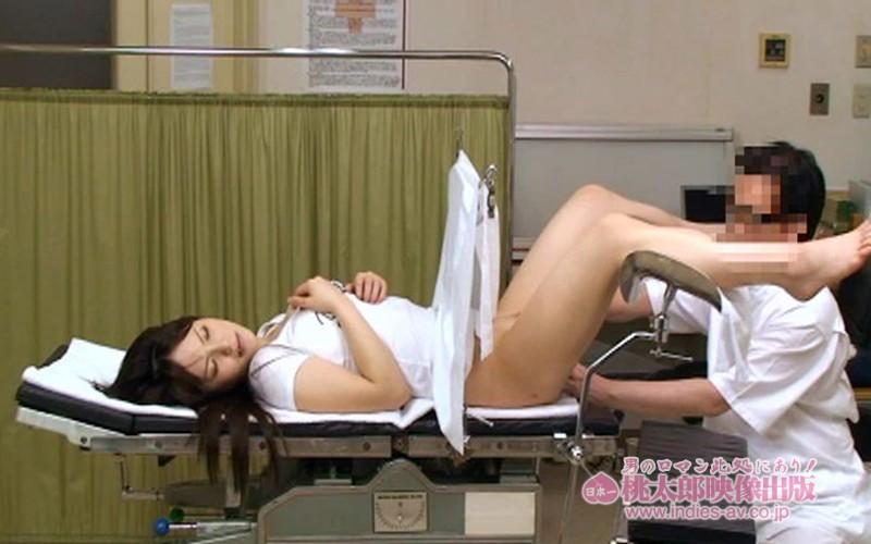 実録盗撮! 産婦人科医の秘かな楽しみ触診診察!! 画像 16