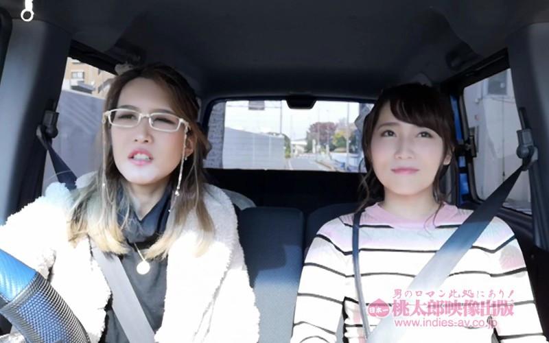 IdolLAB | momotaro-2319 ヤリマンワゴンが行く!! 倉多まおとリズの珍道中