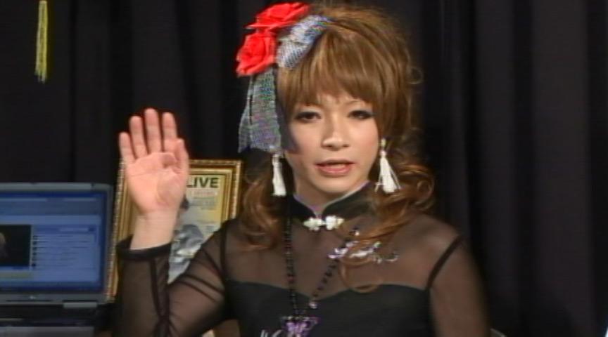 田代まさしのありがとうございマーシー 第11回 の画像14