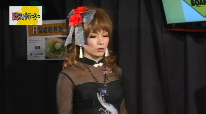 田代まさしのありがとうございマーシー 第11回 の画像7