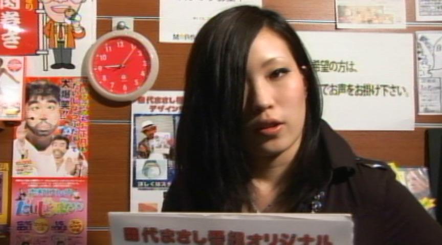 田代まさしのありがとうございマーシー 第11回 の画像6
