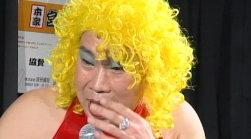 田代まさしのありがとうございマーシー 第11回 の画像3