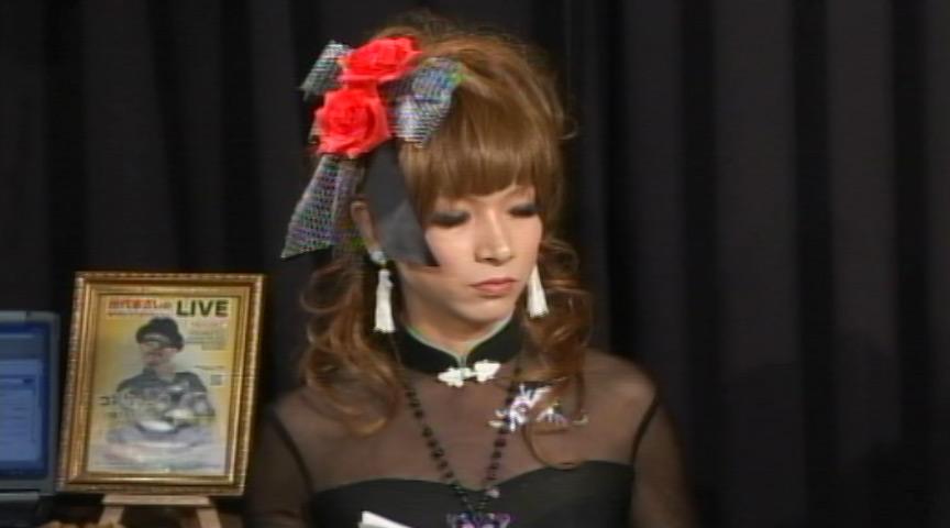 田代まさしのありがとうございマーシー 第11回 の画像2