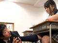 女子校生の性生活はM男いじめでアナル責め。 File.007