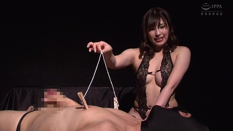 どんなM男もドライさせる極上お姉さん 早川瑞希 画像 11