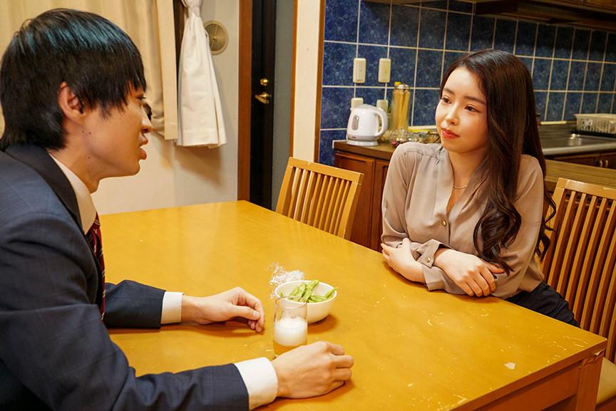 嫌味な夫の上司に寝取られて。 柊紗栄子 画像 1