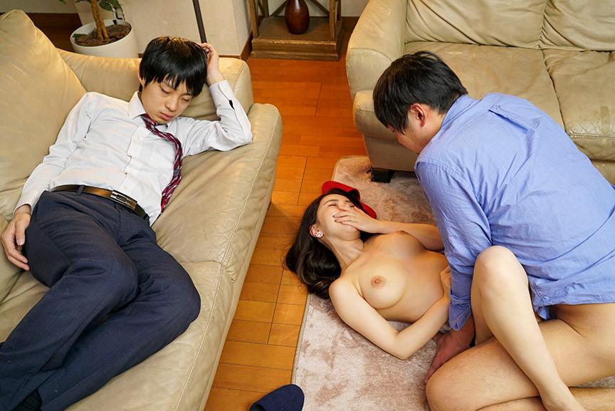 嫌味な夫の上司に寝取られて。 柊紗栄子 画像 9