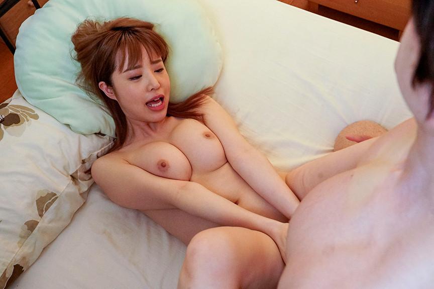 強すぎる性欲が抑えきれないバツイチ女 伊佐木リアン 画像 2