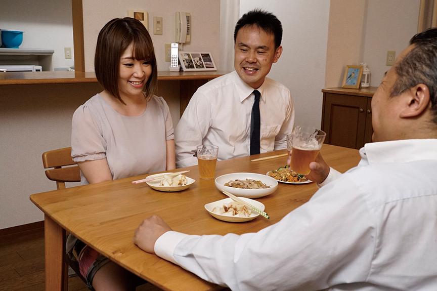巨乳輪を汚されNTRチ○ポに夢中になった妻 / 黒井愛菜 画像1