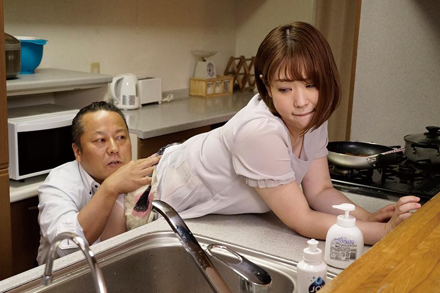 巨乳輪を汚されNTRチ○ポに夢中になった妻 / 黒井愛菜 画像2