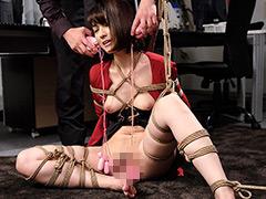 縛り拷問覚醒 美肉の崩壊 森沢かな