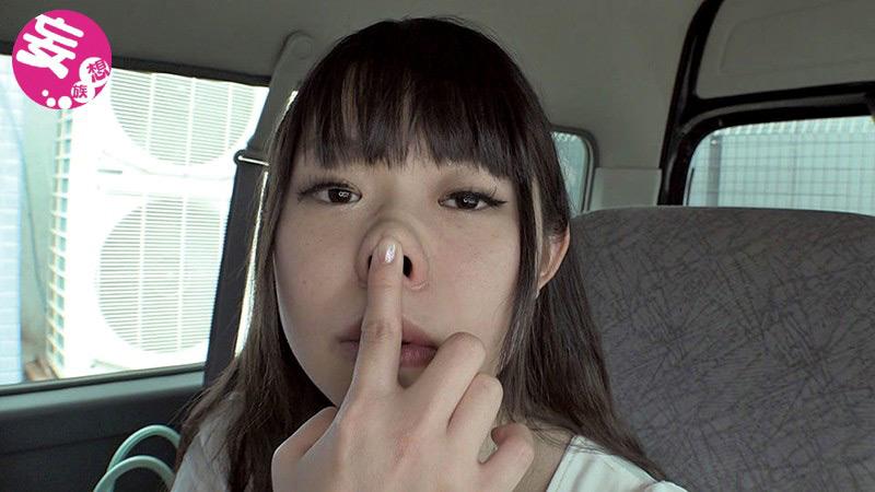 BBM女体図鑑 鼻 ~実は…エロい の画像7
