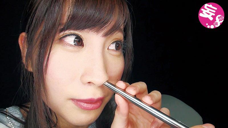 BBM女体図鑑 鼻 ~実は…エロい の画像3