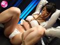 縛り拷問 黒マラと縄女 中里美穂 3