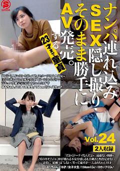 【ゆみ動画】SEX隠し撮り・そのまま勝手にAV発売。23才まで童貞24-盗撮