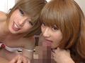 カリスマ女装美少年2人組(幼馴染)の衝撃W男の娘動画。 画像6