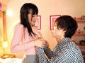 青い誘惑 弄ばれる家庭教師 八尋麻衣のサムネイルエロ画像No.5