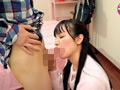青い誘惑 弄ばれる家庭教師 八尋麻衣のサムネイルエロ画像No.9