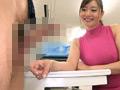 着衣女性と裸の男・ボディコンお姉さん編-0