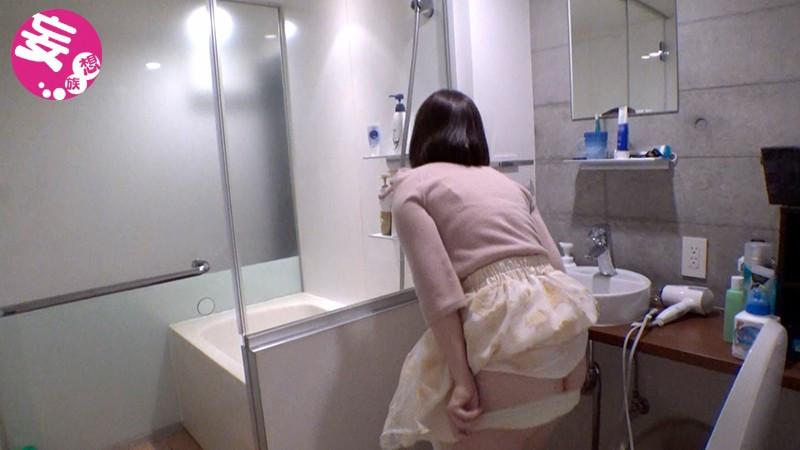 男友達に連れ込まれたオフ中のAV女優 天月叶菜(25) 画像 2