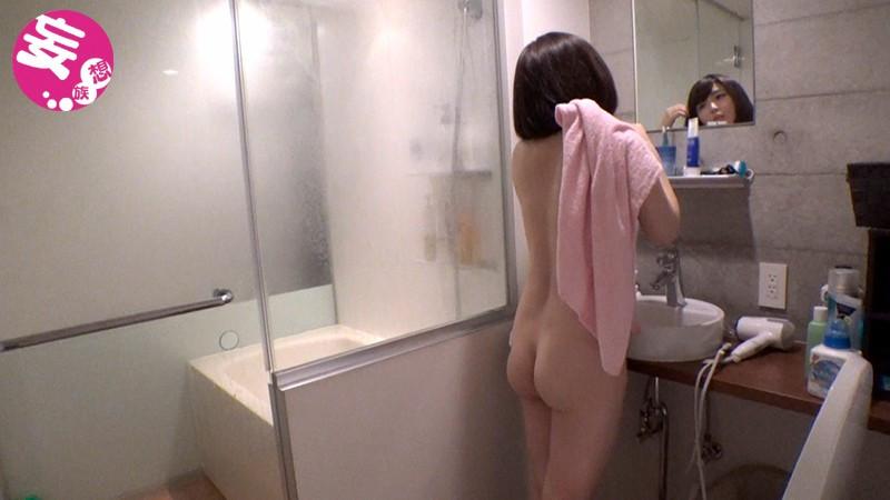 男友達に連れ込まれたオフ中のAV女優 天月叶菜(25) 画像 9